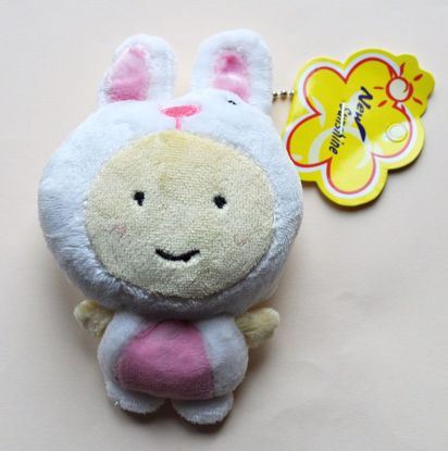 PLUSH023 Rabbit Plush Doll Key Ring - White