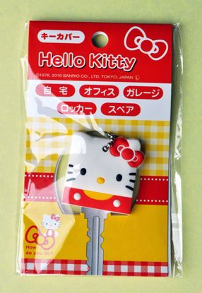 MISC035 Hello Kitty Red Plastic Key Cover