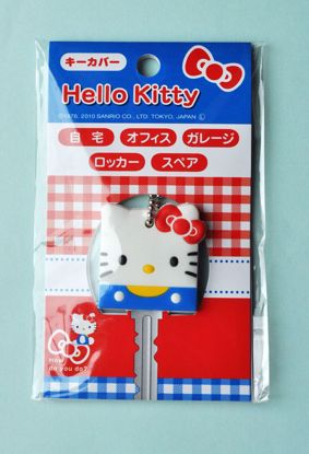 MISC036 Hello Kitty Blue Plastic Key Cover