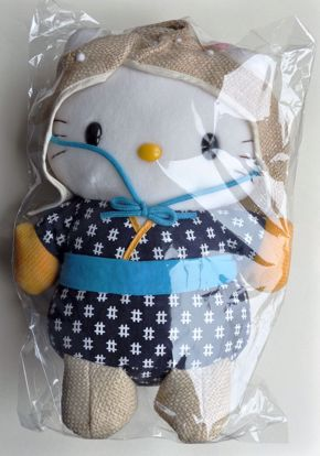 PLUSH041 Dear Daniel Snow Country Plushie