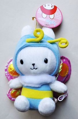 PLUSH123 Usazukin Costume Plushie - Rabbit Dressed As Butterfly - Blue