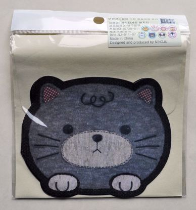 MISC291 Kawaii Gift Card with Envelope - Grey Cat