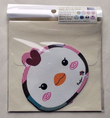 MISC295 Kawaii Gift Card with Envelope - Duck