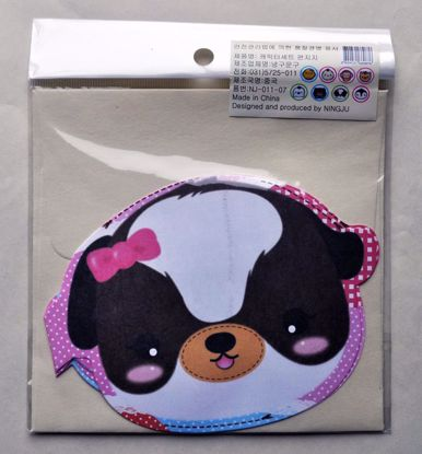 MISC297 Kawaii Gift Card with Envelope - Puppy with Bow