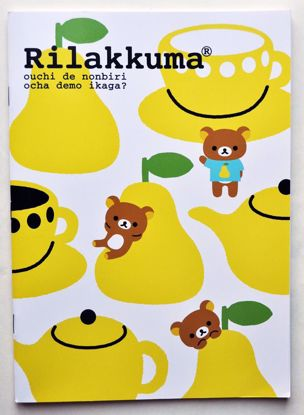 NPAD114 Rilakkuma Notebook with Pears and Tea - Lined Paper