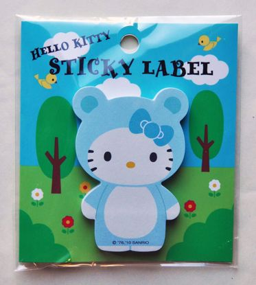 MISC327 Hello Kitty Sticky Notes - Blue Bear