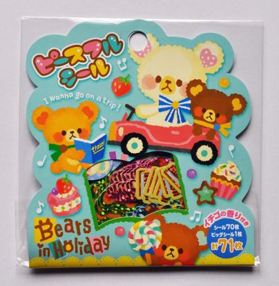 SACK171 Bears In Holiday Sticker Flakes Sack