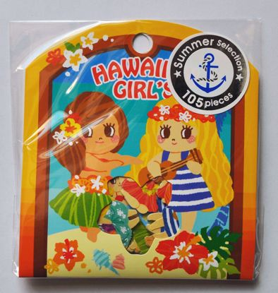SACK192 Hawaiian Girl Sticker Flakes Sack