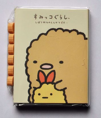 MISC594 Sumikkogurashi Sticky Note Pad - 4 designs with 6 Cute Erasers - Tonkatsu