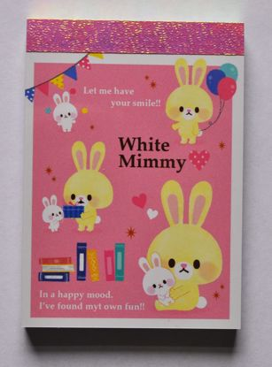 MINI233 White Mimmy Mini Memo Pad