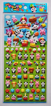 STIC490 Panda Amusement Park Puffy Foam Sticker Sheet