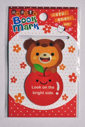 MISC704 Cute Metal Bookmark - Brown Bear with Apple