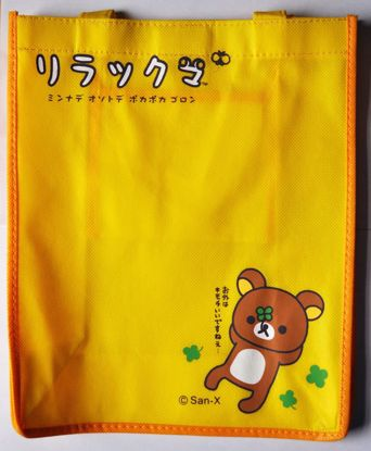 MISC713 Rilakkuma Yellow Shopping Bag