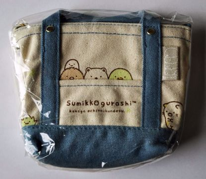 MISC725 Sumikkogurashi Make Up Bag / Small Carry Bag