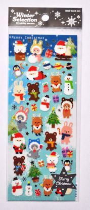 STIC520 Christmas Sticker Sheet
