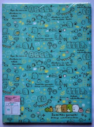 MISC777 Sumikkogurashi A4 Plastic Multi-folder - 6 Pockets plus 1 Zip Pocket - Pastel B