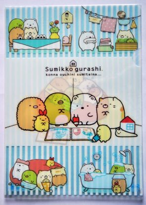 MISC788 Sumikkogurashi Our House A4 Plastic File