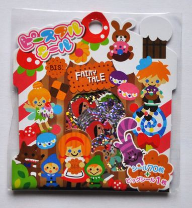 SACK252 Fairy Tale Sticker Flakes Sack