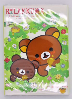 NPAD214 Rilakkuma and New Friend *March 2016 Release* A6 Memo Pad Set - A