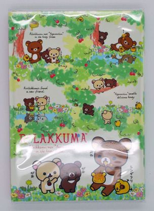 NPAD215 Rilakkuma and New Friend *March 2016 Release* A6 Memo Pad Set - B