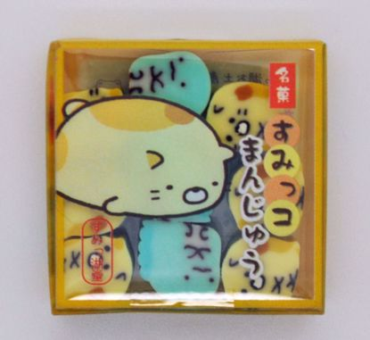 ERAS133 Sumikkogurashi Lizard & Mother Mini Sushi Eraser Set - Yellow