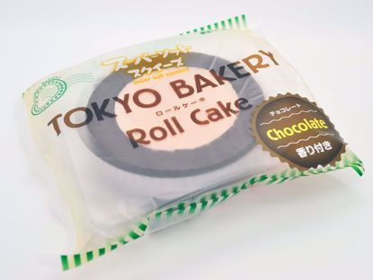 SQUISH1221 Tokyo Bakery Super Soft and Slow Rising Scented Roll Cake Squishy - Milk