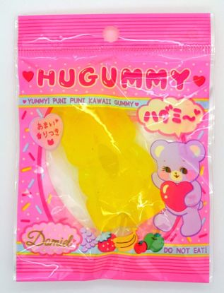 MISC892 NIC Puni Puni Kawaii Hugummy Squeezy Stretchy Mascot - Yellow