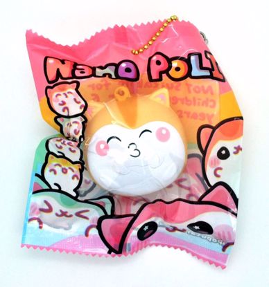 SQUISH2005 Popular Super Soft and Slow Rising Mini Nano Poli Squishy - Orange