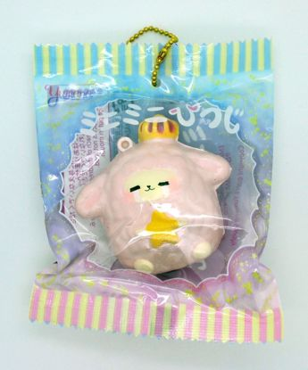 SQUISH2021 Yumeno Super Soft and Slow Rising Mini Mini Sheep Squishy - Pink