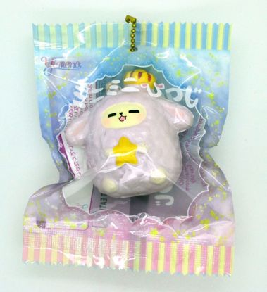 SQUISH2022 Yumeno Super Soft and Slow Rising Mini Mini Sheep Squishy - Purple