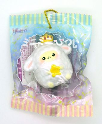 SQUISH2023 Yumeno Super Soft and Slow Rising Mini Mini Sheep Squishy - White
