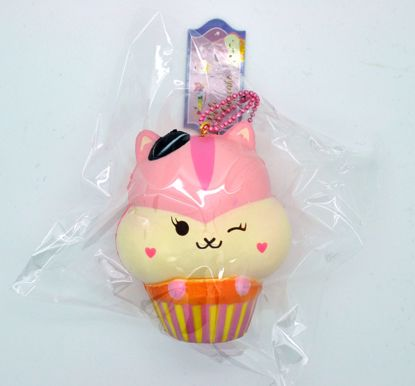 Buy Popular Boxes Super Soft and Slow Rising Butter Scented Poli Cupcake Squishy