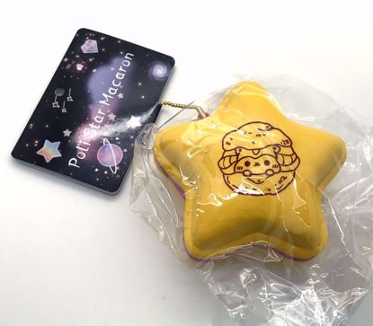Buy Popular Super Super Soft and Slow Rising Scented Poli Star Macaron Squishy - Yellow