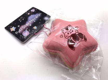 Buy Popular Super Super Soft and Slow Rising Scented Poli Star Macaron Squishy - Pink