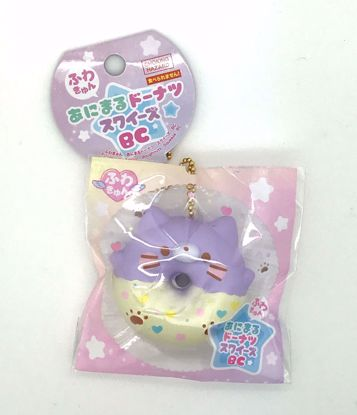 Buy Super Cute Soft and Slow Rising Mini Animal Donut Squishy - Cat