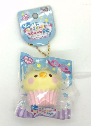 Buy Super Cute Soft and Slow Rising Mini Animal Cupcake Squishy - Chick