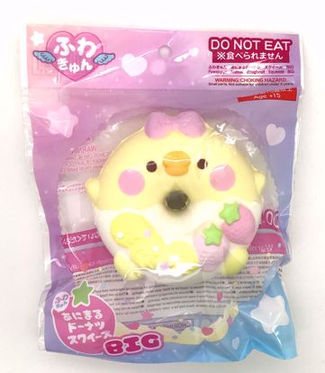 Buy Super Cute Soft and Slow Rising BIG! Animal Donut Squishy - Chick