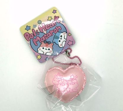 Buy Popular Super Soft and Slow Rising Poli Heart Macaron Squishy - Pink