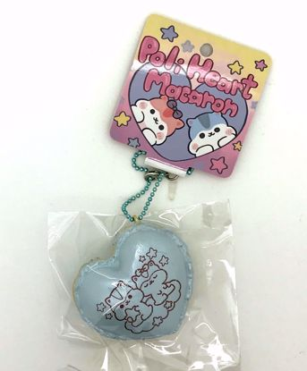 Buy Popular Super Soft and Slow Rising Poli Heart Macaron Squishy - Blue