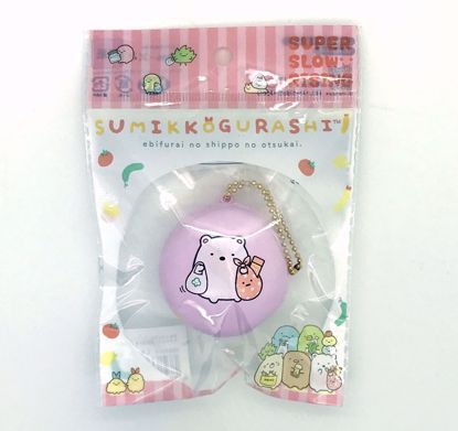 Buy NIC Super Soft and Slow Rising Sumikkogurashi Shopping Theme Macaron Squishy - Pink