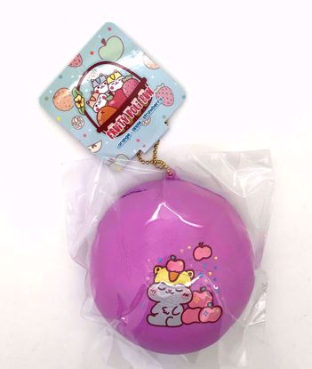 Buy Popular Super Duper Soft and Extra Slow Rising Jumbo Fruity Poli Bun Squishy - Apple Design Purple
