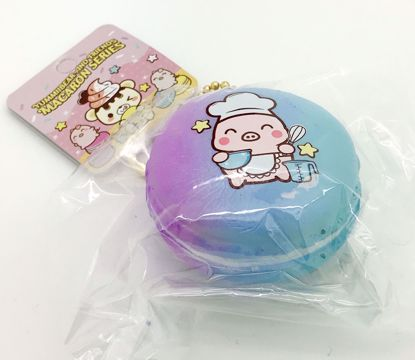 Buy Creamii Candy Super Soft and Slow Rising Scented Yummiibear and Friends Macaron Series - Chef Marshmellii B