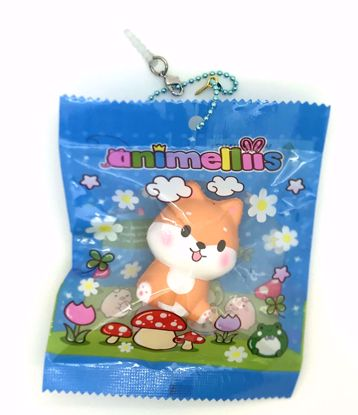 Buy Puni Maru x Creamiicandy Super Soft and Slow Rising Scented Animelliis Series Squishy - Shiba Inu B