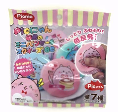 Buy **LUCKY DIP** Picnic Super Soft and Slow Rising Mini Kitty Pancake Squishy Lucky Dip Grab Bag