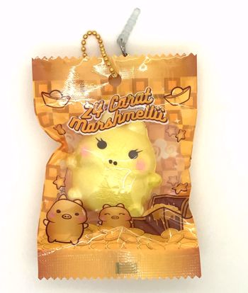 Buy Puni Maru x Creamii Candy Super Soft and Slow Rising Mini 24 Carat Gold Marshmellii Squishy - Girl