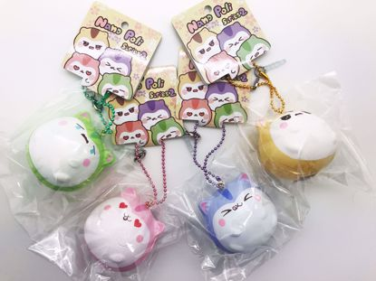 Buy Popular Super Soft and Slow Rising Mini Nano Poli Squishy Series 2 - FULL SET OF 4