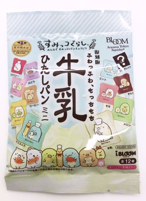 Buy ** LUCKY DIP ** iBloom Super Soft and Slow Rising Scented Mini Sumikko Gurashi Milk Toast Squishy