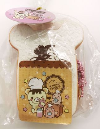 Buy Creamii Candy Super Soft and Slow Rising Mini Scented Yummiibear Toast Squishy - Butter Scented
