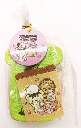 Buy Creamii Candy Super Soft and Slow Rising Mini Scented Yummiibear Toast Squishy - Melon Scented