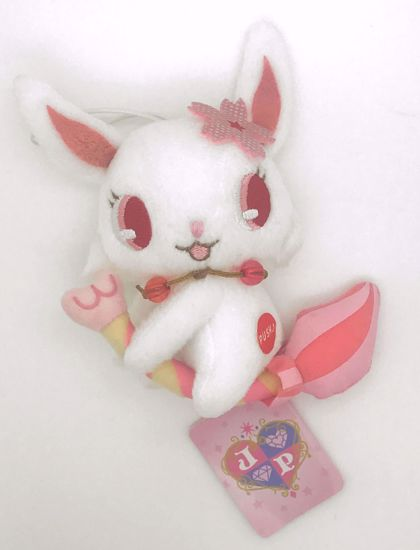 Buy Jewelpet Plush Strap / Charm makes Magical Noise